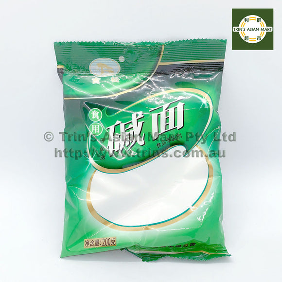 GUSONG FOOD GRADE SODIUM CARBONATE 200G