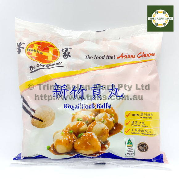 HAKKA ROYAL PORK BALLS 450G