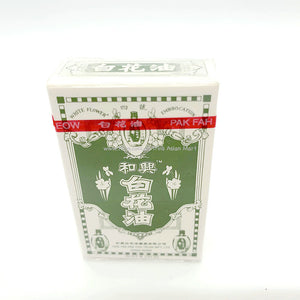 HOE HIN WHITE FLOWER OIL 2.5ML