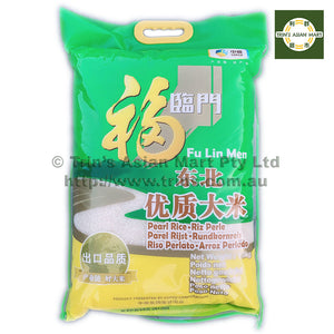 Fu Lin Men Premium North East Chinese Rice 10KG