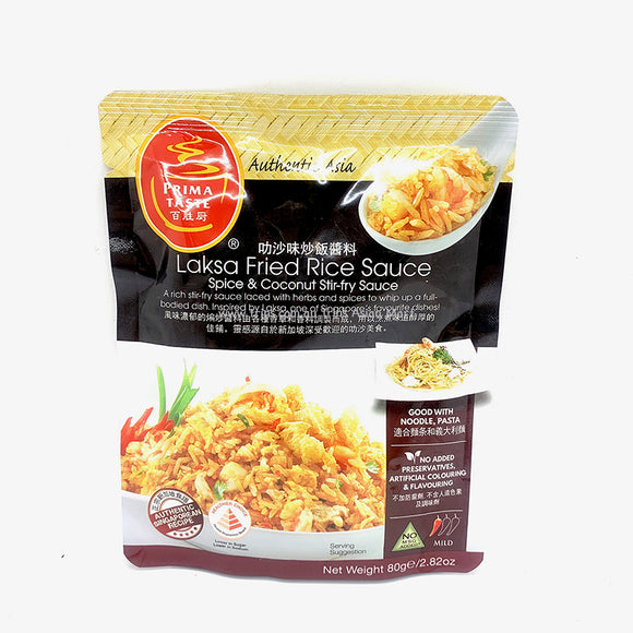 PRIMA TASTE LAKSA FRIED RICE PASTE 80G