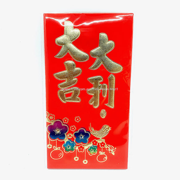 Red Envelop Medium Size 6pcs