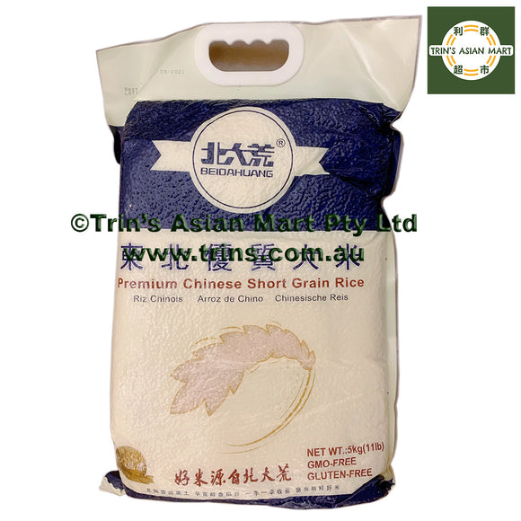 Bei Da Huang Premium North East Chinese Rice 5KG