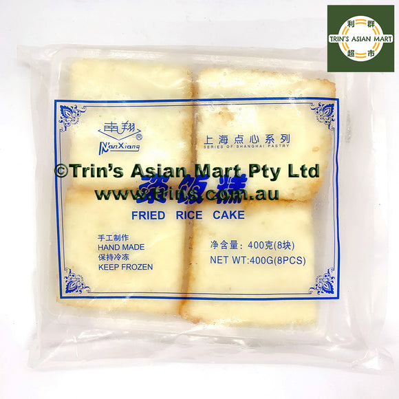 Nan Xiang Fried Rice Cake 400g