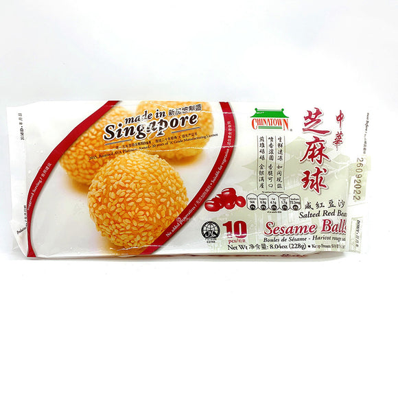 Chinatown Salted Red Beans Sesame Balls 228g
