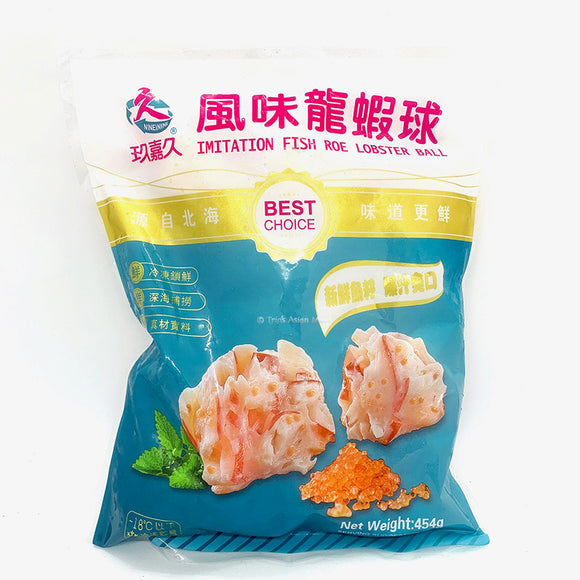9+9 Imitation Fish Roe Lobster Balls 454g