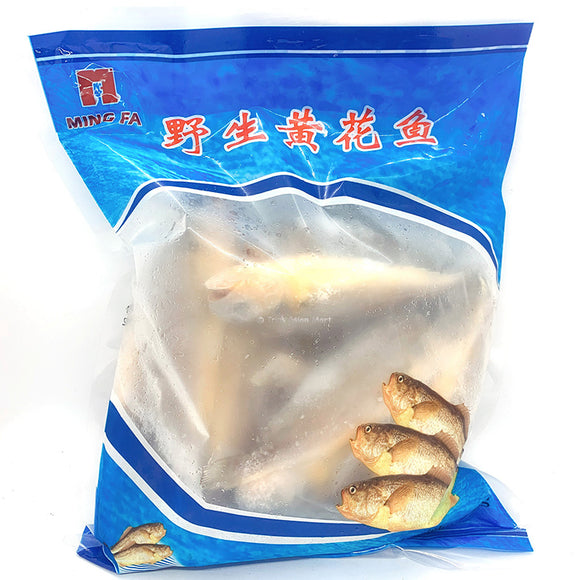 Mingfa Yellow Crockers 900g