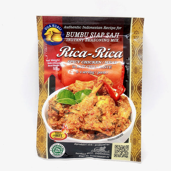 Dua Kuali Rica-Rica (Spicy Chicken / Meat in Hot Chili Paste) 55g