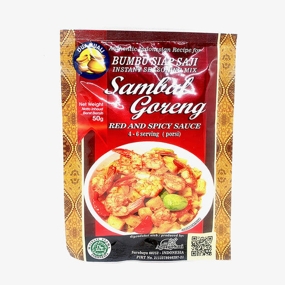 Dua Kuali Sambal Goreng (Red and Spicy Sauce) 50g