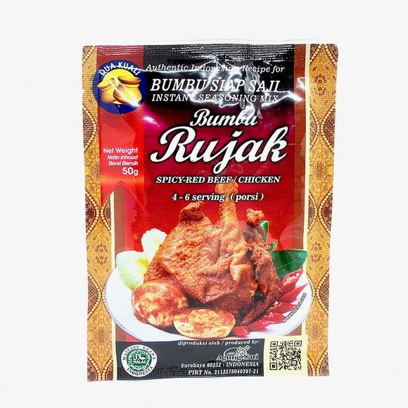 Dua Kuali Rujak (Spicy Red Beef / Chicken) 50g