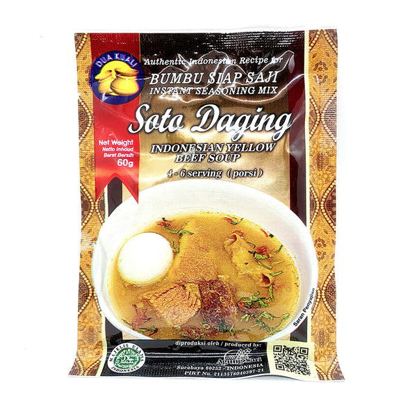 Dua Kuali Soto Daging (Indonesian Yellow Beef Soup) 60g