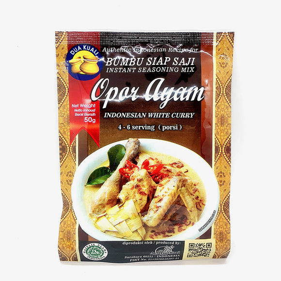 Dua Kuali Opor Ayam (Indonesian White Curry) 50g