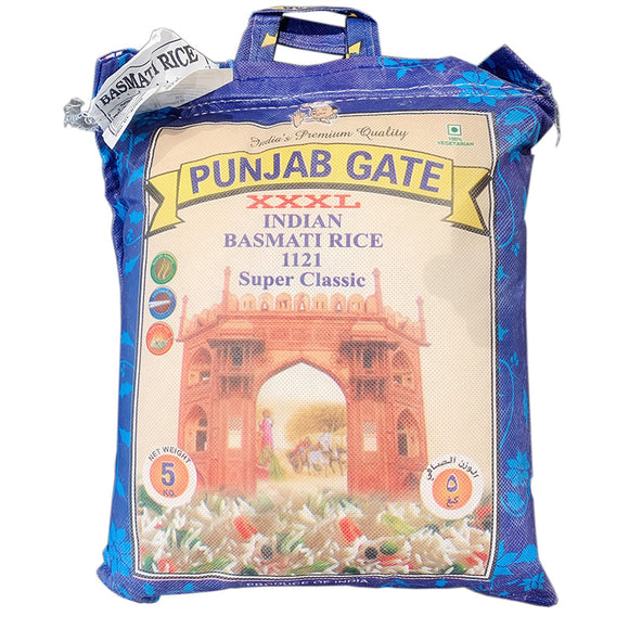Panjab Gate Super Classic Indian Basmati Rice 5kg