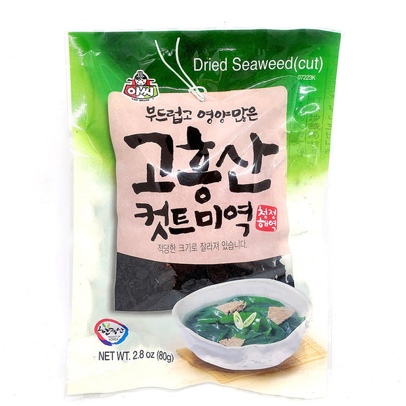 Assi Dried Seaweed Wakame for Soup 80g