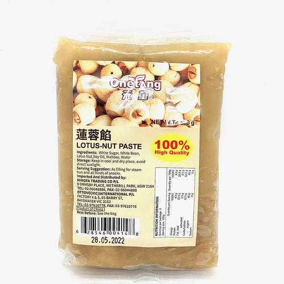 OneTang White Lotus Seed Paste 500G