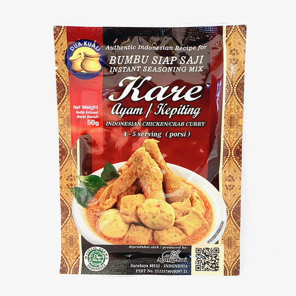 Dua Kuali Kare Ayam / Kepiting (Indonesian Chicken / Crab Curry) 50g