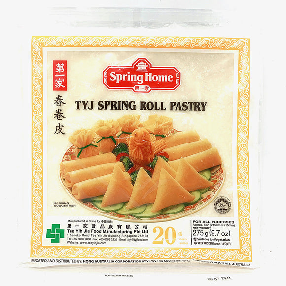 "Spring Home TYJ Spring Roll Pastry (Wrapper) 8.5"" 275g"
