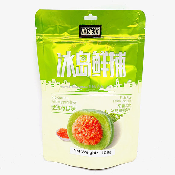 Uncle Yu Fish Balls with Fish Roe Rip Current Wild Pepper Flavour 108g