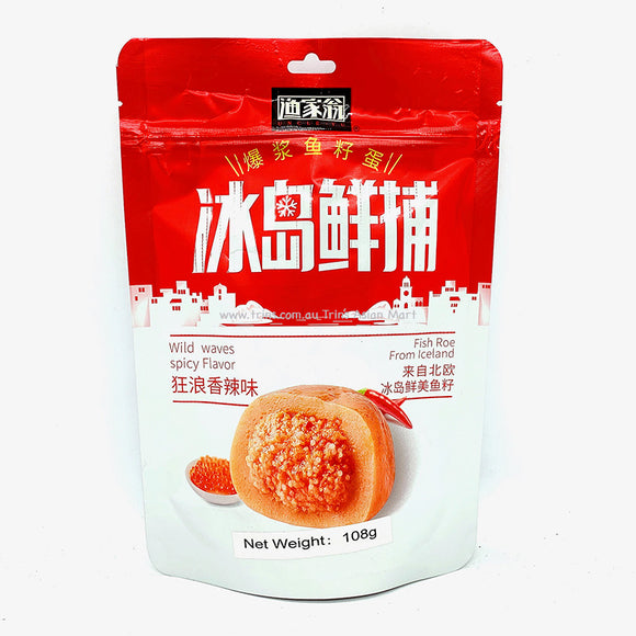 Uncle Yu Fish Balls with Fish Roe Wild Waves Spicy Flavour 108g