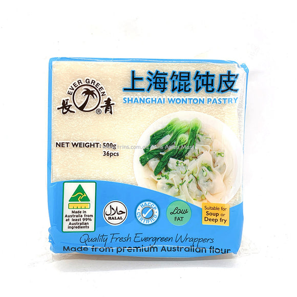 Ever Green Large Size Wonton Pastry 500g 36pcs