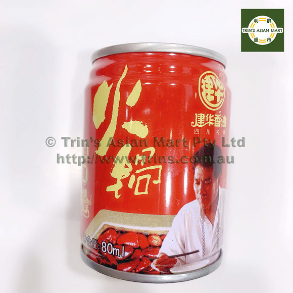 JIANHUA HOTPOT SESAME OIL 80ML
