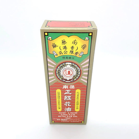 LING NAM HUNG FAR OIL 30ML