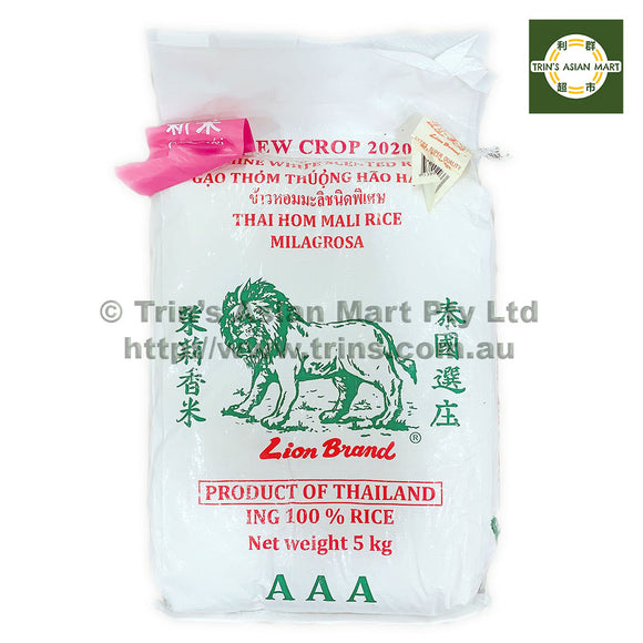 Lion Thai Jasmine Rice 5KG