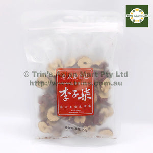 LIZIQI DRIED DATES 50G