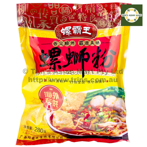 Luo Ba Wang Liuzhou River Snails Rice Noodles 280g