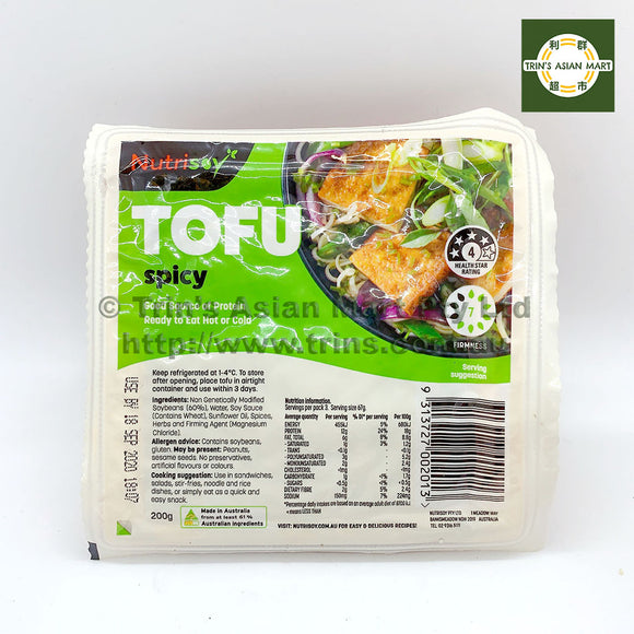 NUTRISOY SPICY TOFU 200G