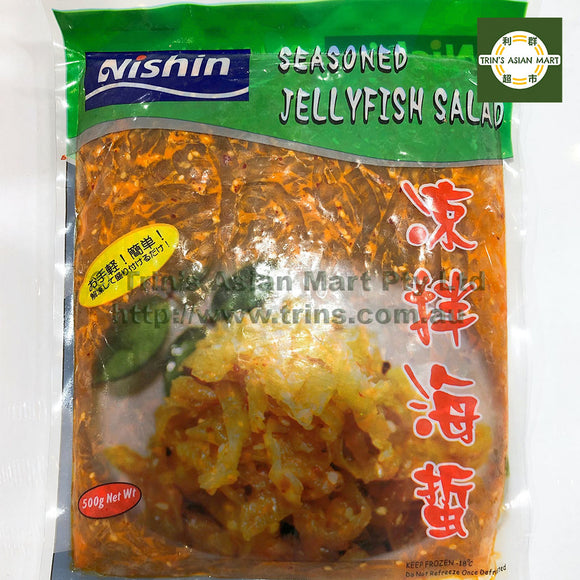 Nishin Seasoned Jellyfish 500g