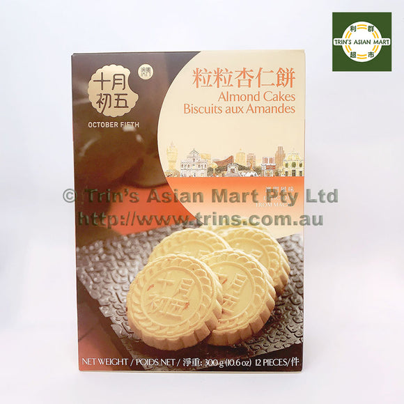 OCTOBER FIFTH ALMOND CAKES 300G