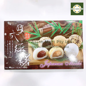 ROYAL FAMILY JAPANESE MOCHI MIXED FLAVOUR 450G