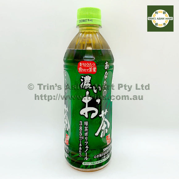SANGARIA GREEN TEA 500ML