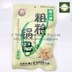 SHAERGE RICE CRACKER ONION 100G