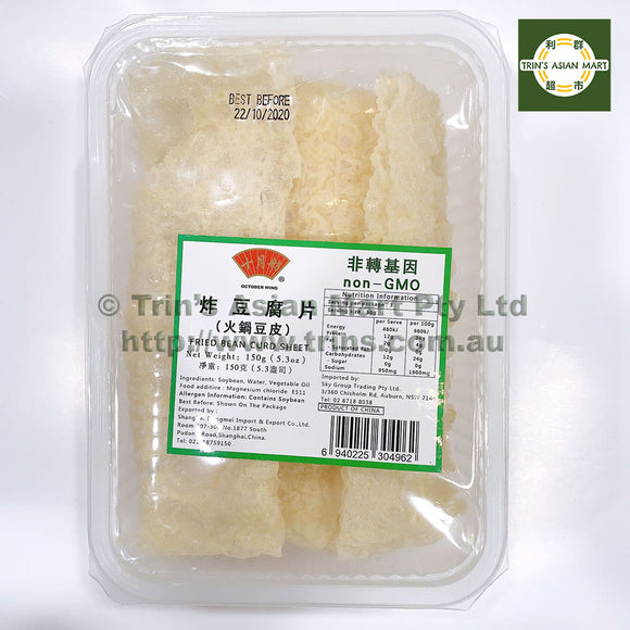SYF FRIED TOFU SHEET 150G