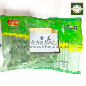 SYF Frozen Pickle Cabbage 350G
