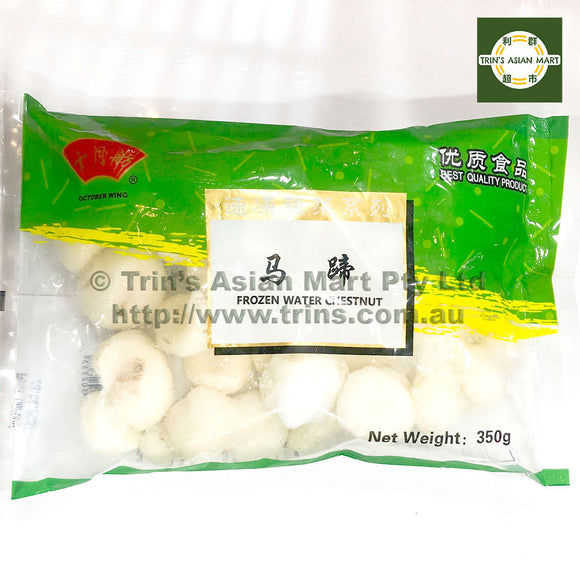 SYF Water Chestnuts 350G