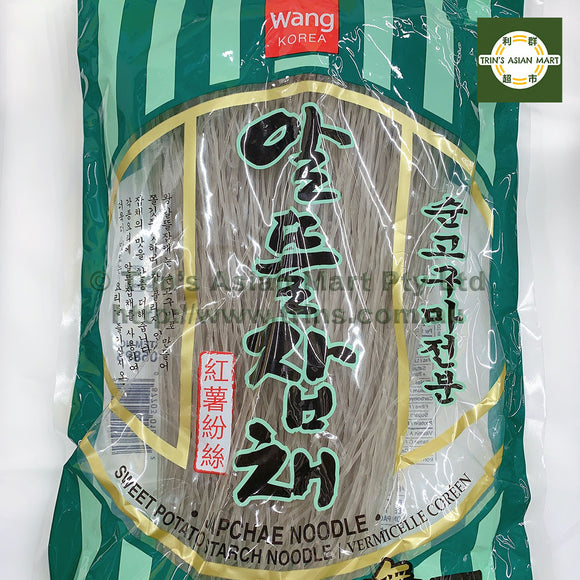 WANG SWEET POTATO NOODLE 340G