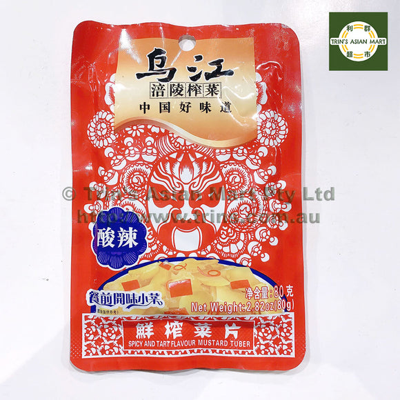 WUJIANG PICKLED MUSTARD SOUR SPICY 80G
