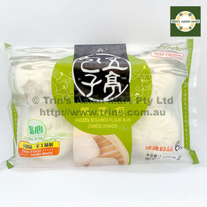 WUTING CHINESE SPINACH BUNS 480G