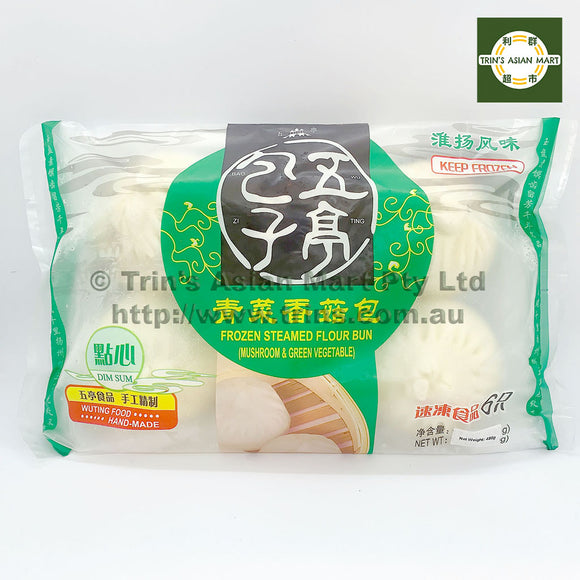 WUTING MUSHROOM & VEGETABLE BUNS 480G
