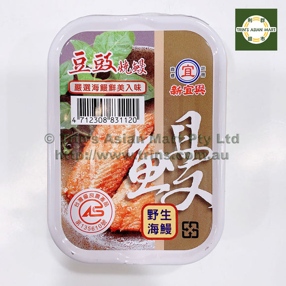 XYX EEL IN BLACK BEAN 100G