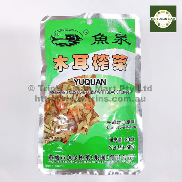 YUQUAN PICKLED MUSTARD BLACK FUNGUS 80G