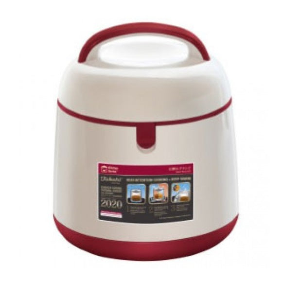 2020 1.5L ENERGY-SAVING THERMAL COOKER WITH WARMER