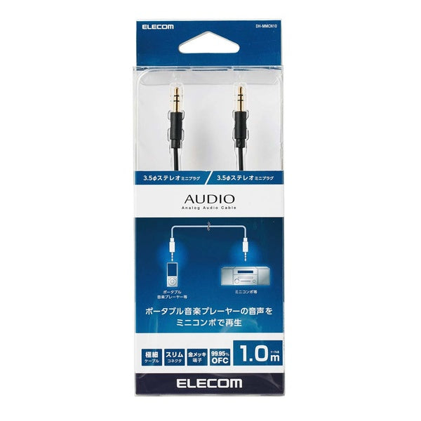 DH-MMCN10 3.5 AUDIO CABLE