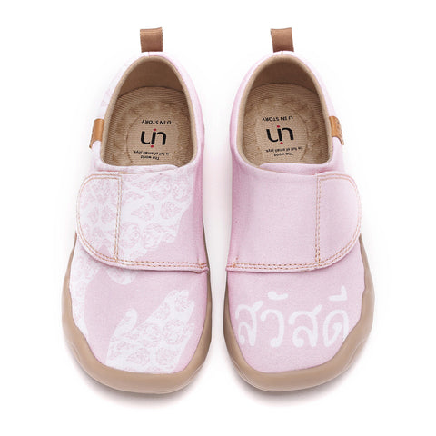 Tai Smile Canvas Shoes
