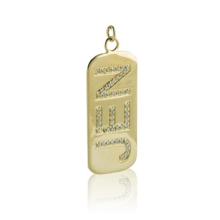 14K Gold Diamond Dog Tag - Alexis Jae