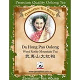 Load image into Gallery viewer, Da Hong Pao (Oolong)