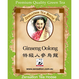 Load image into Gallery viewer, Ginseng Oolong